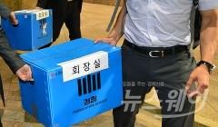 [위기의 롯데]신동빈 귀국 임박···롯데, 새 국면 맞나