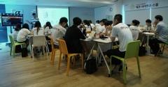 소니, 소외 청소년 초청 '에코 사이언스 스쿨' 행사 진행