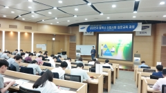 삼성전자, 협력사 신입사원 입문교육 진행