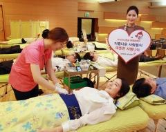 아시아나항공, 13년째 임직원 헌혈 캠페인 진행