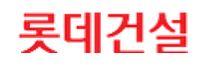 경찰, 롯데건설 압수수색…재건축 조합에 금품살포 혐의