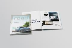 현대차, '2016년 지속가능성 보고서' 발간
