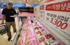 휴가철 맞아 돼지고기 삼겹살 2개월새 60% '폭등'