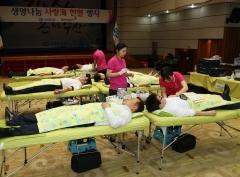수협銀, '사랑海 헌혈' 행사 시행
