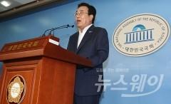 """서병수, 경준위원장 사퇴 """"선관위원장도 맡지 않겠다"""""""