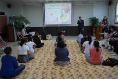 고흥군다문화가족지원센터, 초보엄마 임신교육 실시