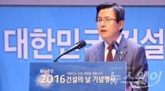 내일 황교안 총리 주재 영남권 신공항 관계장관회의