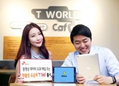 SKT, 미디어 특화 태블릿 요금제 'T탭' 출시