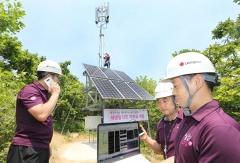 산간오지에도 LTE서비스…LGU+의 태양광 LTE 기지국을 가다