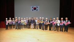 고흥군, '제66주년 6.25전쟁 기념식' 개최
