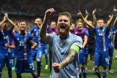 아이슬란드, 잉글랜드에 2대1 승…8강 진출 쾌거
