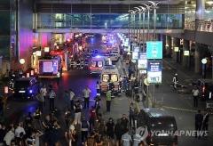 이스탄불 아타튀르크 공항서 자살폭탄 테러…36명 사망(종합)