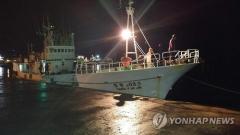 30일 오후 광현호 선상살인 피의자 베트남인 2명 국내 압송