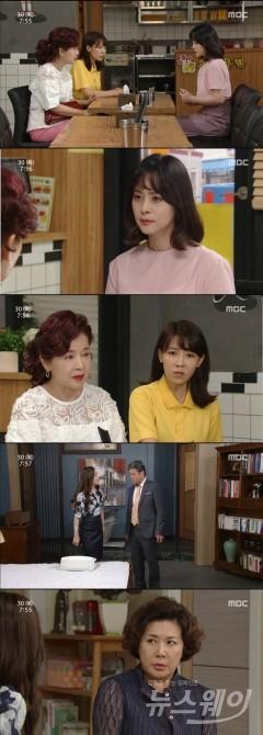 """강성미, 박정수·남경읍 매수 """"4년간 칼 갈았다"""""""
