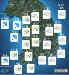 """오후 전국으로 비 확대…""""출근길 우산챙겨야"""""""