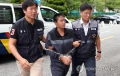 '광현호 선상살인' 선원, 비인격적 대우 이유로 살해