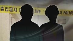 살인까지 부른 층간소음…하남서 또 발생, 범죄자는 도주 중