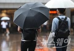 [오늘 날씨]전국 흐리고 곳곳에 장맛비···습도 높아 체감온도 올라가