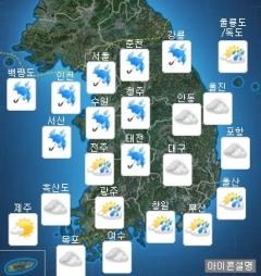 오후부터 서울·경기 시간당 30㎜ 강한 비
