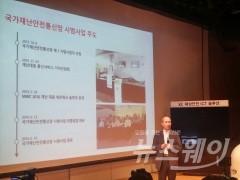 KT, 커버리지 대폭 확장 'ICT 해양 안전 솔루션' 공개