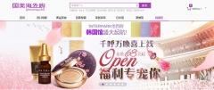 인터파크, 中 가전 유통기업 온라인몰서 한국관 운영