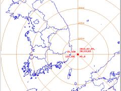 울산 규모 5.0 지진 발생···역대 5번째 큰 규모