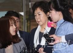 """'신영자 측근' BNF통상 대표 """"증거인멸 혐의 인정"""""""