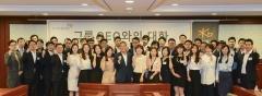 윤종규 KB금융 회장, 현대證 직원들과 첫 소통 간담회 개최
