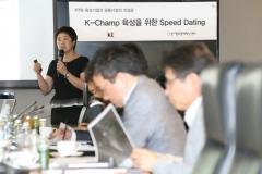 KT, '스피드데이팅' 개최…스타트업과 신사업 협력 강화
