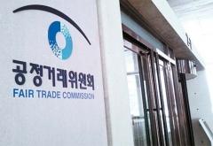 공정위, SKT-CJ헬로비전 의견제출 기한 연장 '불허'