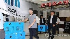 '불지른 소방수' 강현구 대표, 롯데홈쇼핑 사업권 박탈?