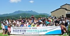 DGB대구은행, 휴가철 지역 관광 홍보 도우미