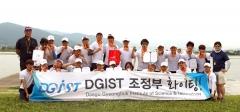 DGIST 조정부, 장보고기 조정대회 에이트 종목 우승
