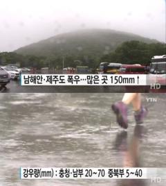 [오늘 날씨] 장마전선 북상으로 전국 흐리고 비···서울·경기·강원, 밤에 그칠 듯