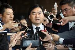 """검찰, 진경준 구속영장 청구…""""영장심사 포기"""""""