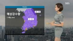 [오늘 날씨]장마전선 영향으로 전국 흐리고 비···예상 강수량 최고 60mm