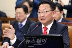 """[기재부VS韓銀]""""한은 독립성 무시한 기획재정부"""""""