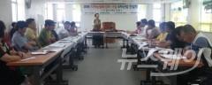 무안군, '토종 갓' 특성화사업 역량강화 교육