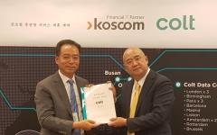 코스콤, 콜트사와 '글로벌 증권망 영업제휴 계약' 체결