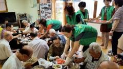 대구 수성구 지산1동 새마을협의회