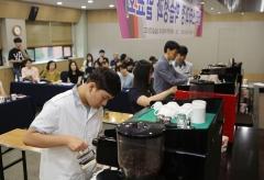 계명문화대 '고교-대학 연계 일반고 기초직업교육' 성과