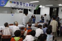 경북농협 '행복버스' 성주 방문