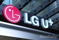 """LGU+ """"홈 IoT·미디어 산업 통해 1등 경쟁력 확보""""(종합)"""
