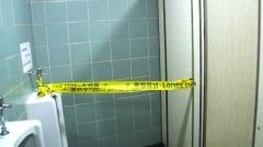 초등생, 학원 수업 중 화장실서 숨진 채 발견