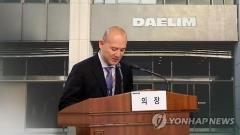 운전기사 갑질 논란 대림 이해욱 부회장 벌금 1500만원