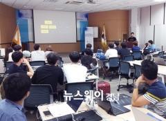 BNK경남은행, 지역 예비 청년창업자 지원
