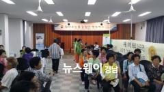 경남농협, 올해 네 번째 농업인 행복버스 합천에서 운영
