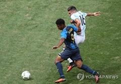 [리우 올림픽]축구 D조 포르투갈·온두라스 8강 진출