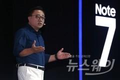 """고동진 사장 """"中서 128GB '갤럭시노트7' 출시 검토 중"""""""