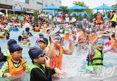 [날씨]'말복' 서울 등 수도권에 다시 폭염경보 발령···일부지역엔 비